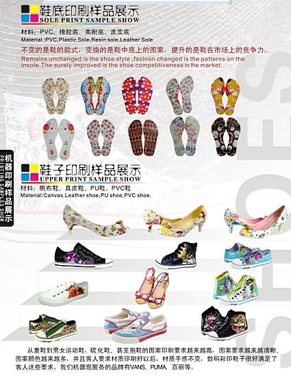 Converse clipart sole shoe Machine(114cm*250cm) printing digital canvas large
