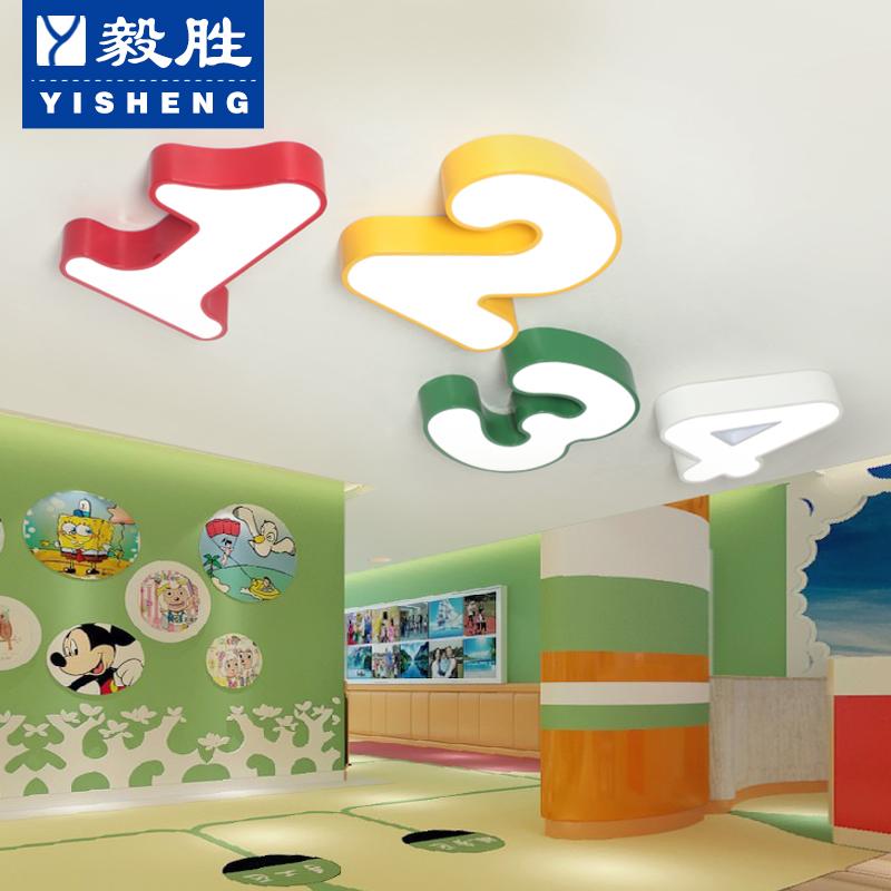 Corridor clipart kindergarten Classroom kindergarten Buy ceiling bedroom