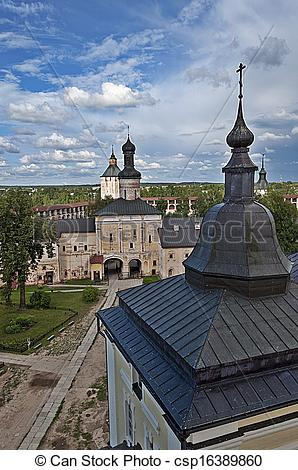 Courtyard clipart monastery  Top Inner view of