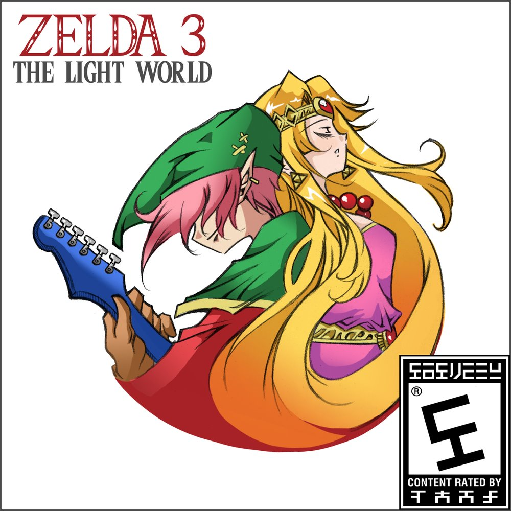 Cover clipart zelda Light Zelda Cover The Newgrounds