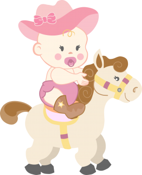 Cowgirl clipart baby shower Striking Boy Baby Cowgirl Image