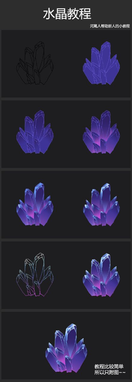 Crystals clipart hard object Pinterest Tutorials ideas Best more