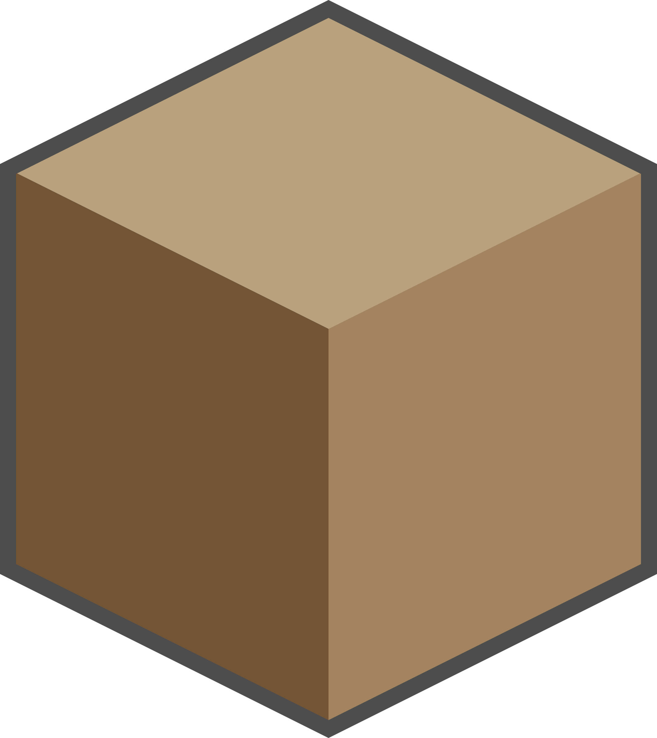 Cube clipart sugar cube Cube Clipart Brown cube sugar