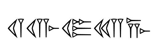 Cuneiform clipart Cuneiform Letters com Fontsi Script