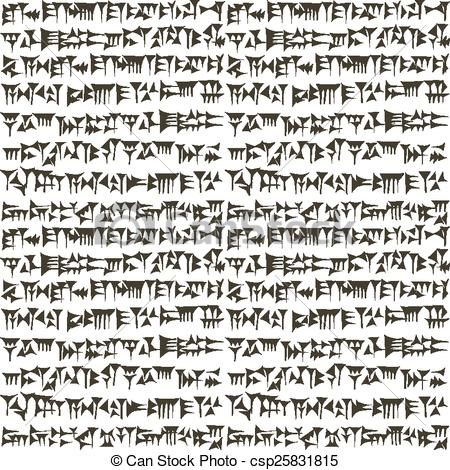 Cuneiform clipart Assyrian or sumerian Ancient Vector