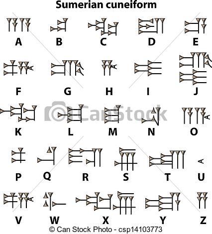 Cuneiform clipart Csp14103773 Illustration csp14103773 cuneiform Vectors