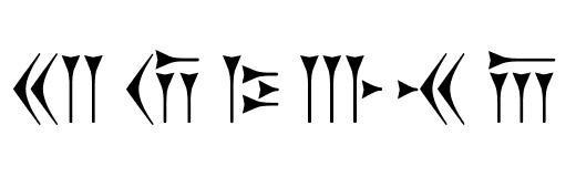 Cuneiform clipart Sumerians Cuneiform Dingbat Writing Writing