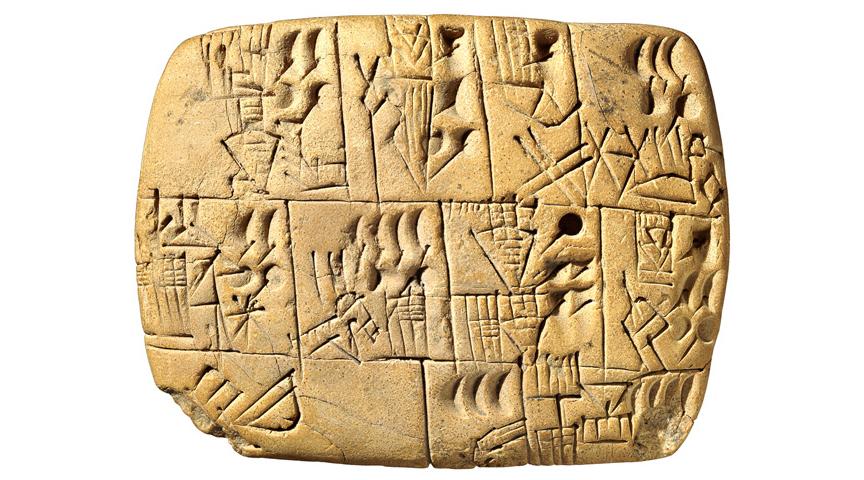 Cuneiform clipart Cuneiform Sumerian (video) Khan Academy