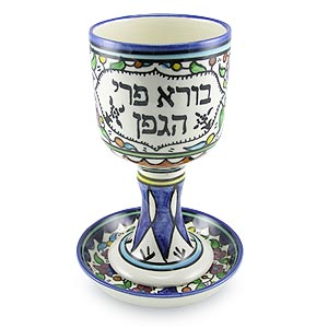 Cup clipart kiddish Manor  House Books