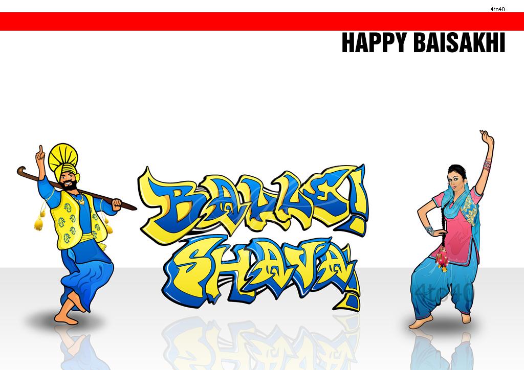 Celebration clipart baisakhi Bhangra bhangra clip (17+) Clipart