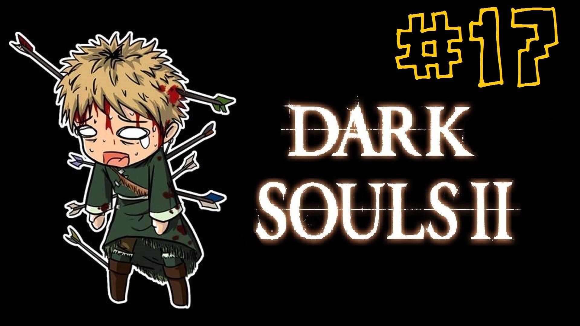 Dark Souls clipart drake #3