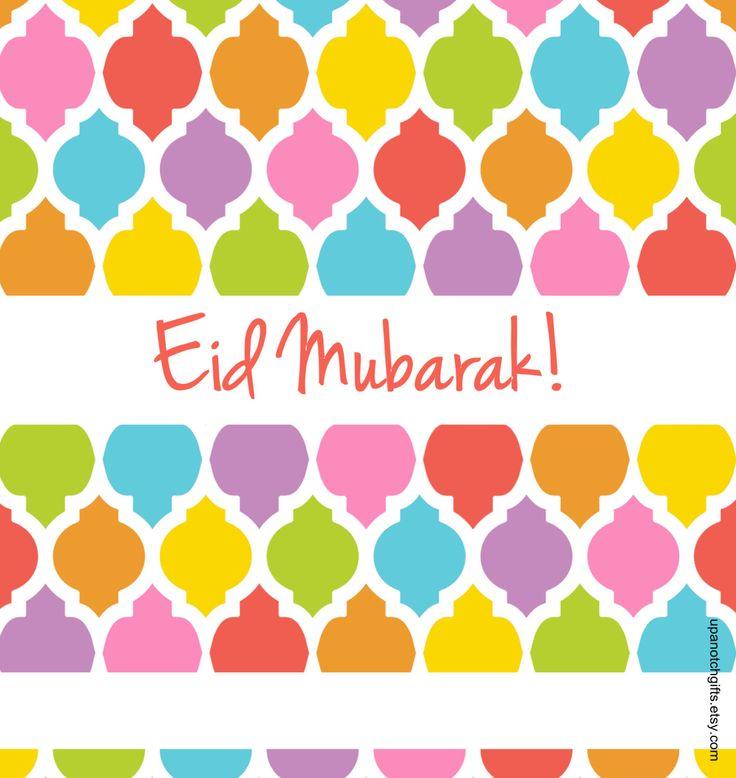 Decoration clipart ramadan Pinterest Eid https://www my Etsy