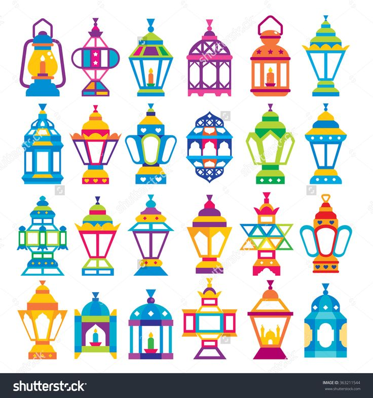 Decoration clipart ramadan Lanterns Happy Style Lanterns _