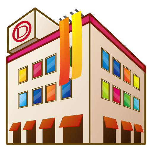 Department Store Clipart ID#: Department Store Facebook Email