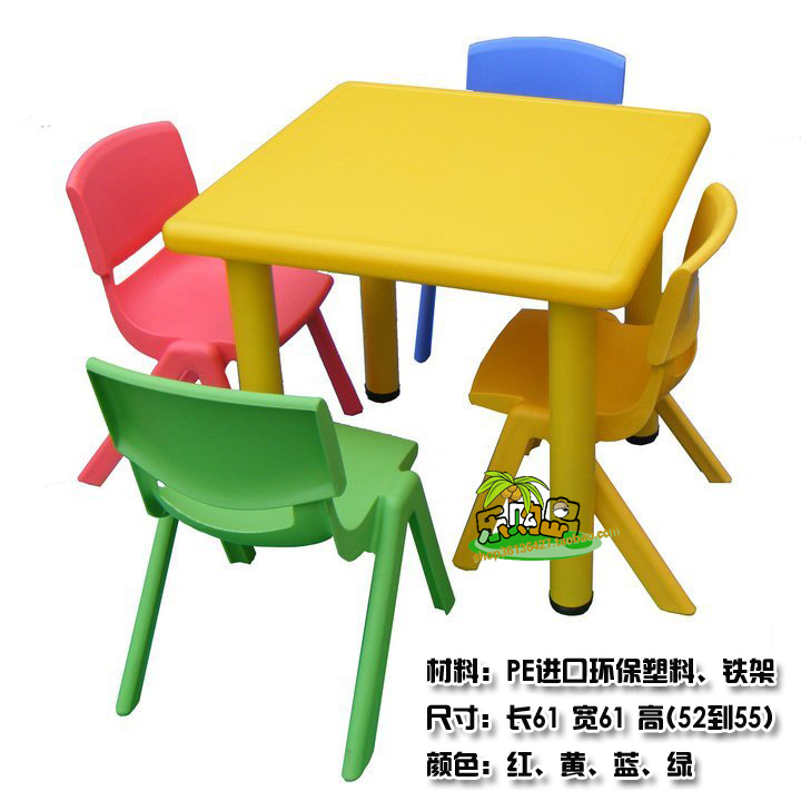 Desk clipart square table  chairs desk square and