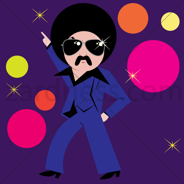 Disco clipart 80's Repetitive Music very Music type