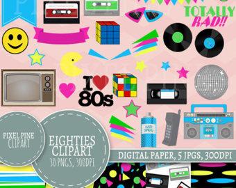 Disco clipart 80's Commercial Disco JPGs 5 Clipart