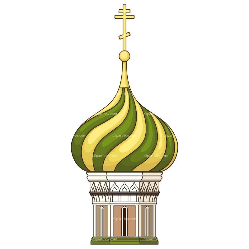 Dome clipart russian – Download Clip Russian Art