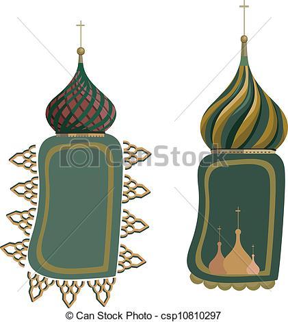 Dome clipart russian Frames  Domes Russian Vectors