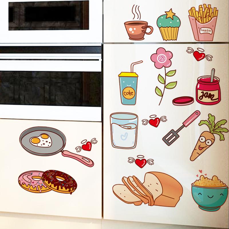 Door clipart restaurant kitchen Kitchen Cupboard and Get stickers