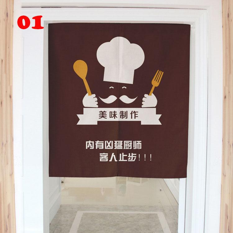 Door clipart restaurant kitchen Kitchen fabric Chinese kitchen cloth