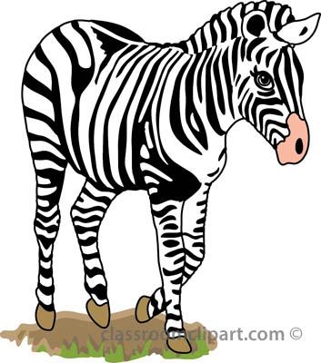 Zebra clipart zebra animal Clipart WikiClipArt clip art 2