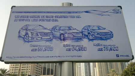 Drawn advertisement A City the Check hand