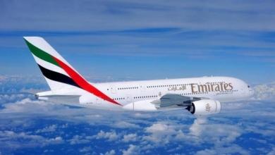 Drawn aircraft emirates #7