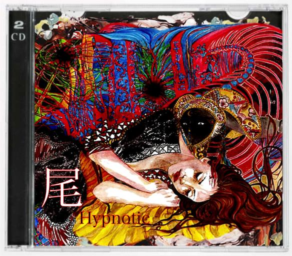 Drawn album cover artistic O Album Covers Gu