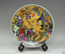 Drawn amour chinese plate #15