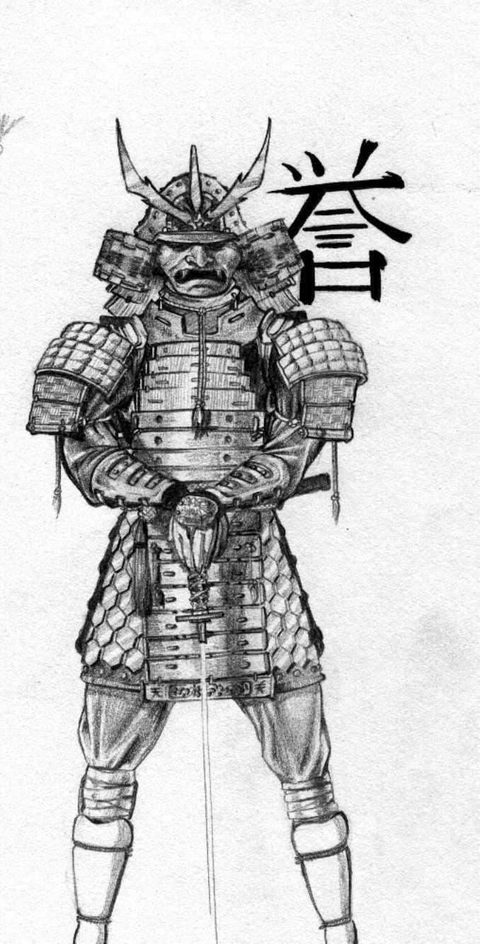 Drawn amour samurai armor #2