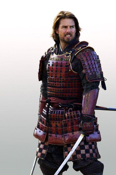 Drawn amour samurai armor #12