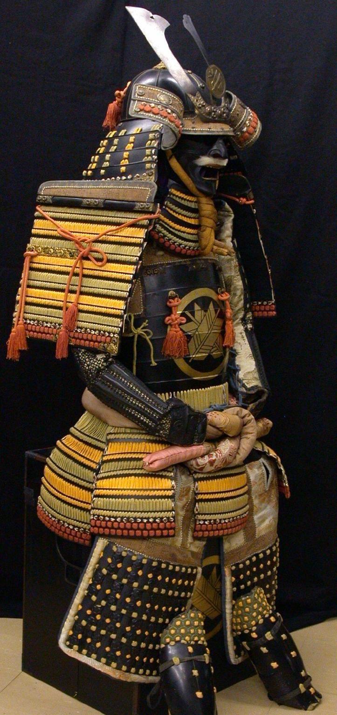 Drawn amour samurai armor #6