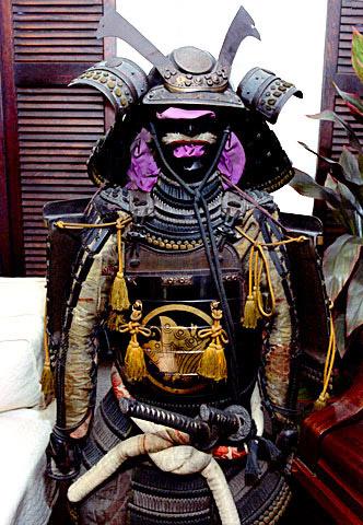Drawn amour samurai armor #4