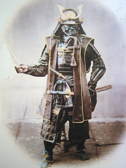 Drawn amour samurai armor #9