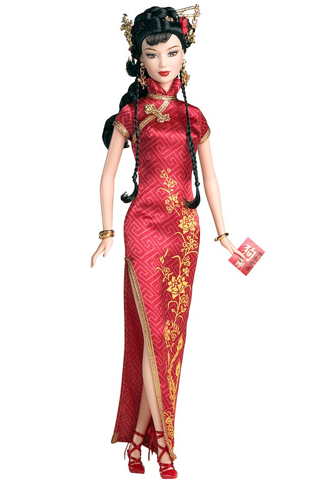 Drawn barbie china doll New Other Barbie Dolls Barbie®