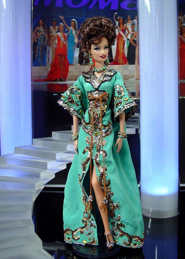 Drawn barbie turkish ~ East on 80 Turkey