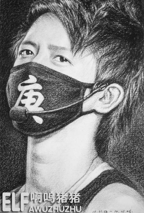 Drawn beard super junior Fan Rai@sj cn by Credit: