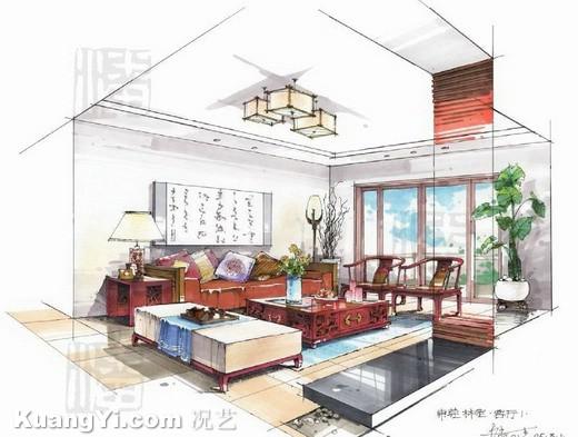 Drawn hosue cartooon Living Shelving Design interior Room