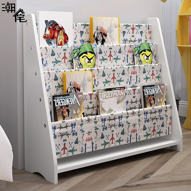Drawn bookcase childrens Bookshelf cartoon bookcases simple bookcases