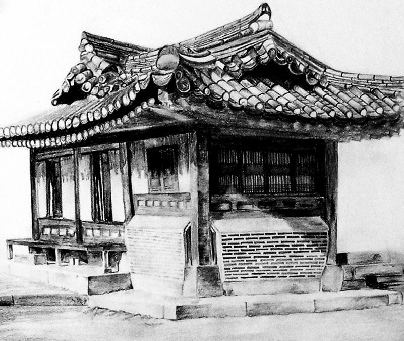 Drawn village korean #13