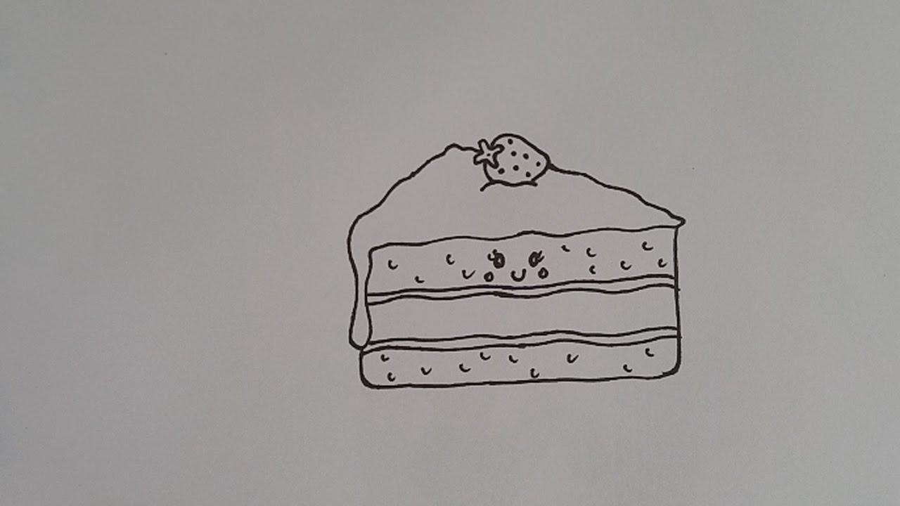 Drawn cake cake slice Draw How to simple simple