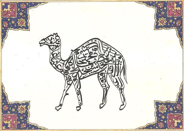 Drawn camel islam 25+ Zoomorphic Arabic on Art