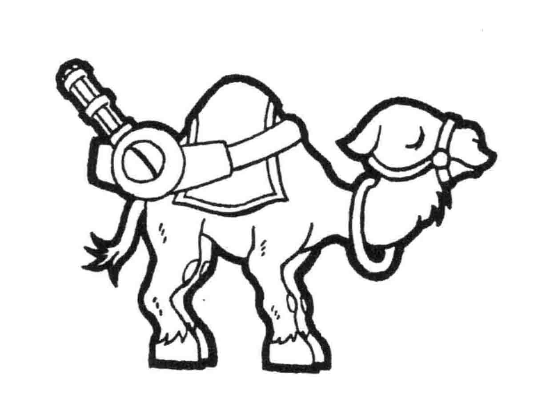 Drawn camel chibi Slug Slug Metal Chibi jpg