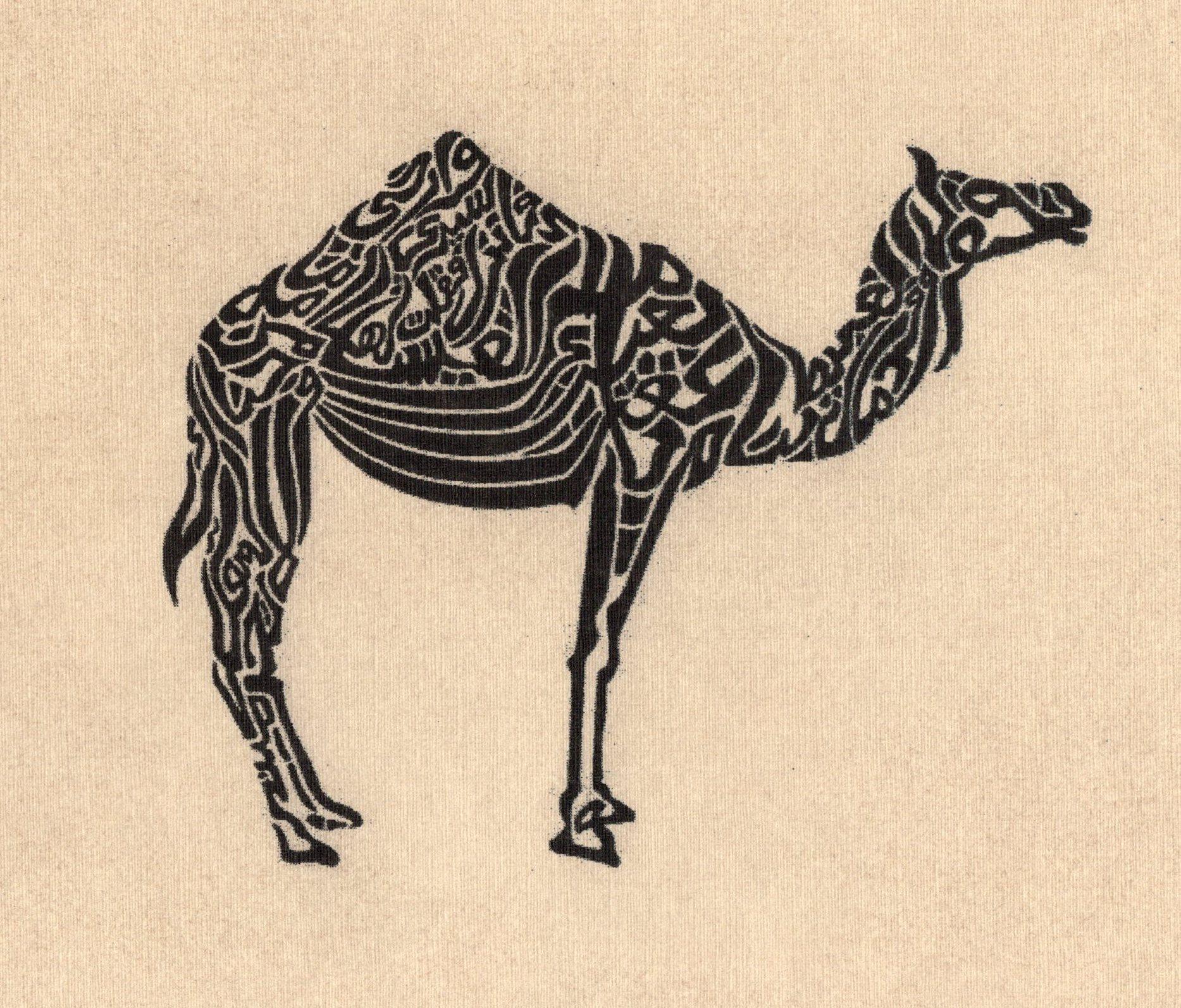 Drawn camel islam Calligraphy Islam Arabic Persian Drawing