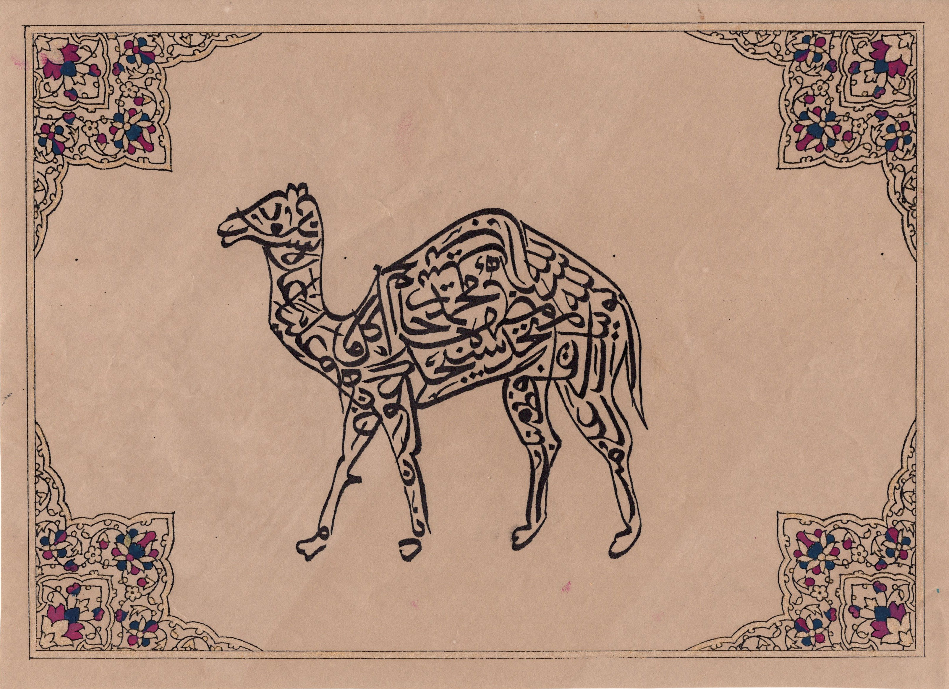 Drawn camel islam Best Zoomorphic Arabic images Art