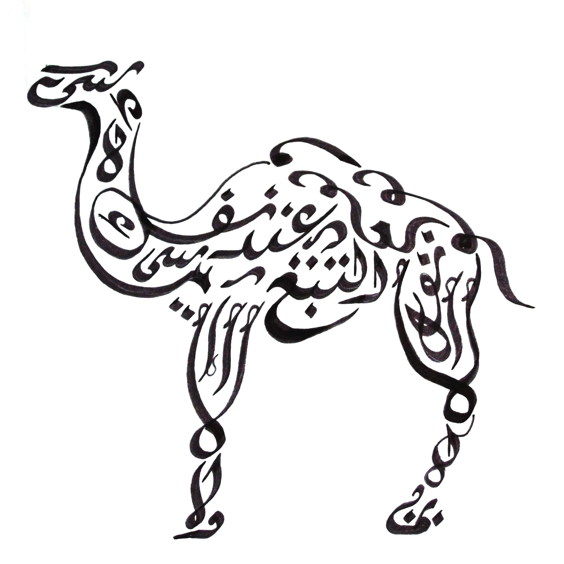 Drawn camel islam Arabic Art Camel Print TattooIslamic