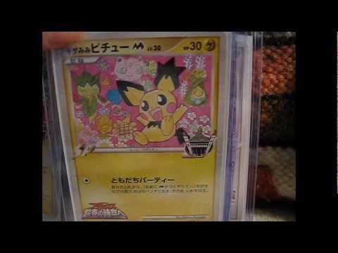 Drawn cards pokemon #6