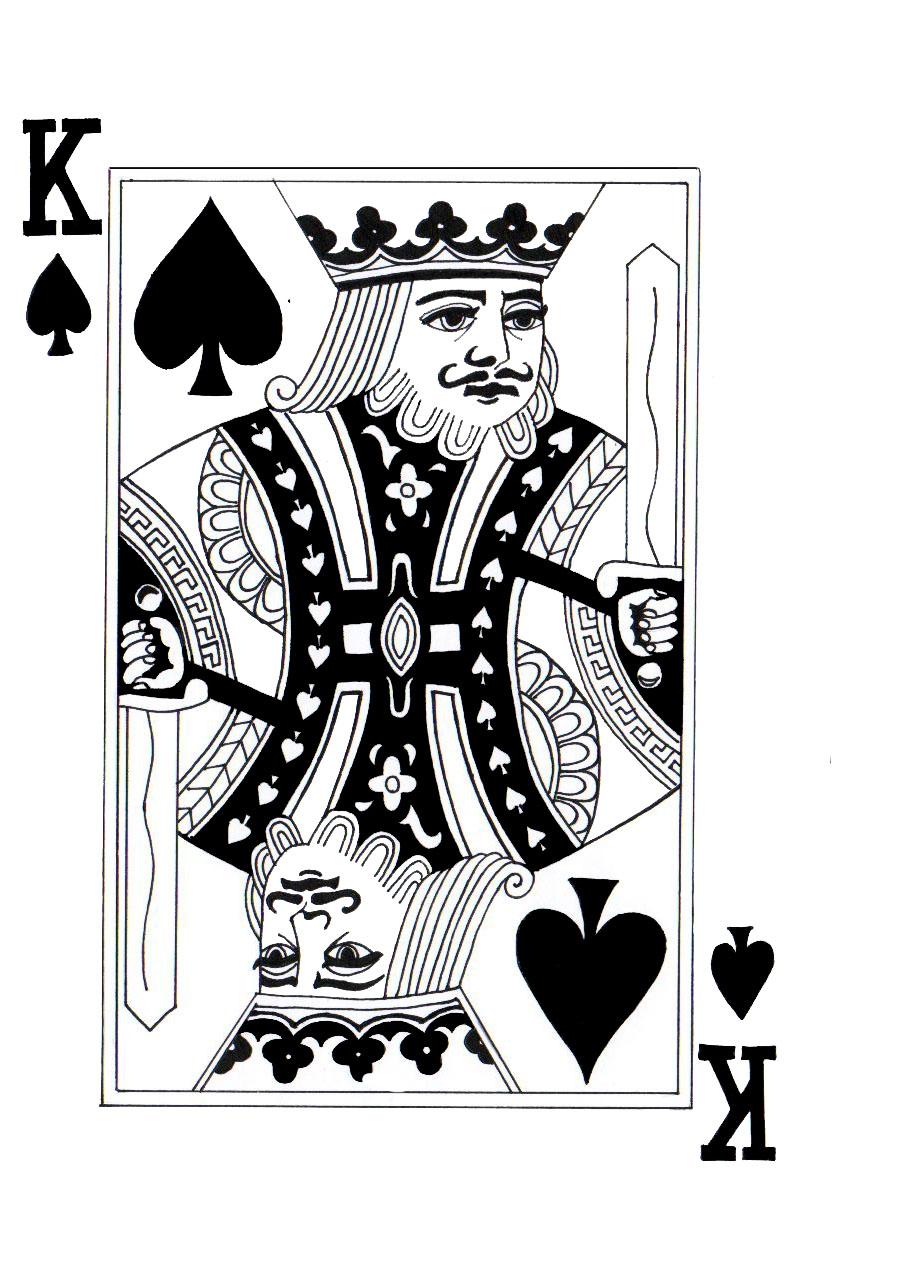 Drawn card poker #8
