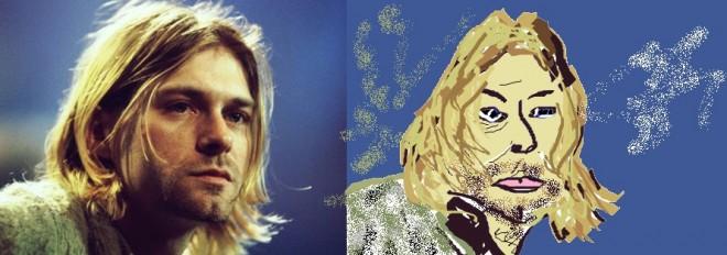 Drawn celebrity ms paint #14